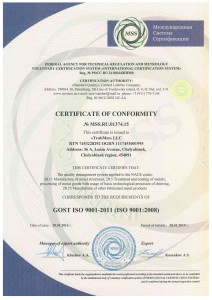 GOST ISO 9001-2011